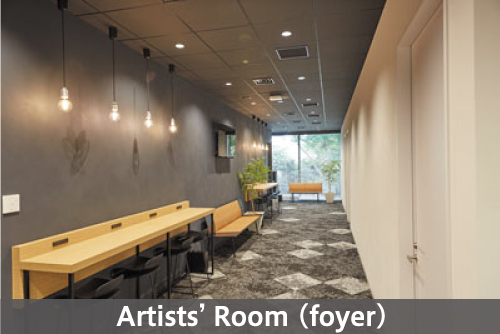 Artists' Room (foyer)
